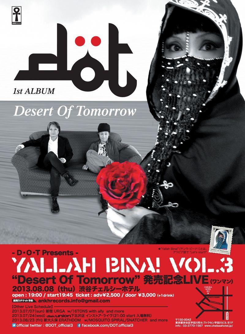 Yallah Bina! Vol.3 (8-8)_front