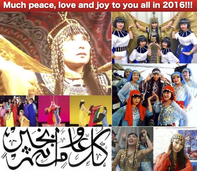 2016reika-dance pdf